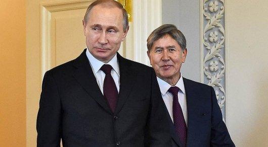 Путин простил Киргизии долг в240 млн долларов