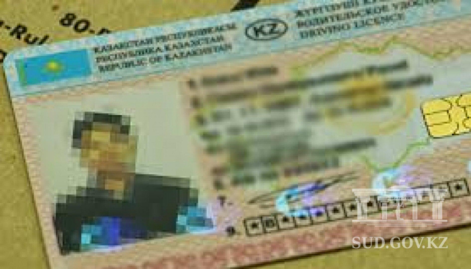 Срок регистрации по сле получения права на дарственную на имущество
