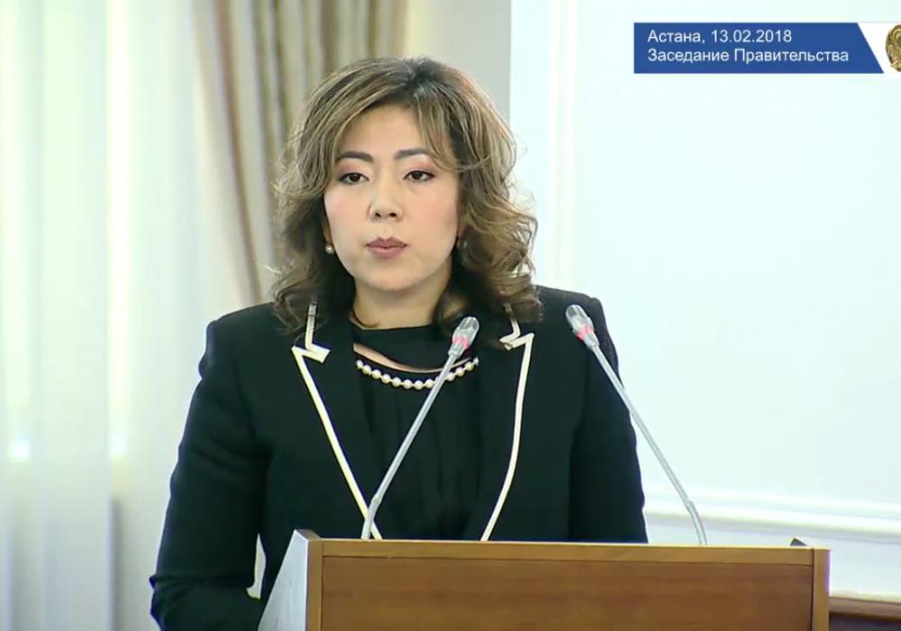 Новый министр Абылкасымова рассказала о планах ведомства на 2018 год