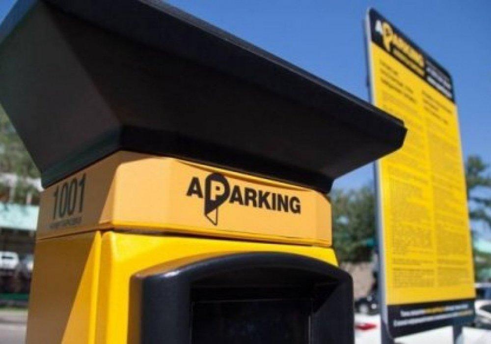 Единый абонемент ввели на алматинские парковки