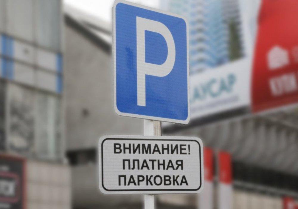 Куда идут деньги с платных парковок в Алматы