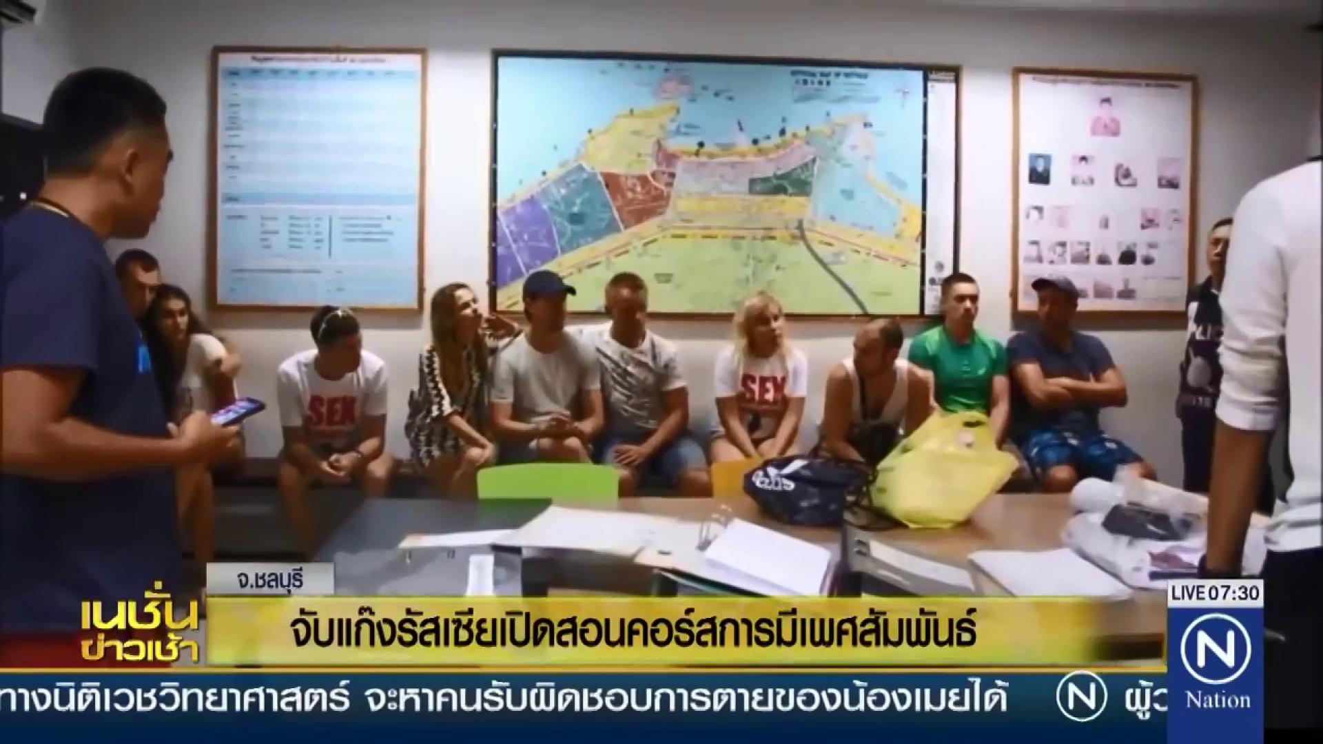 Секс в колледже общаге в казахстане видео