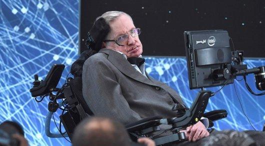 Стивен Хокинг поведал, что существовало доначала Вселенной