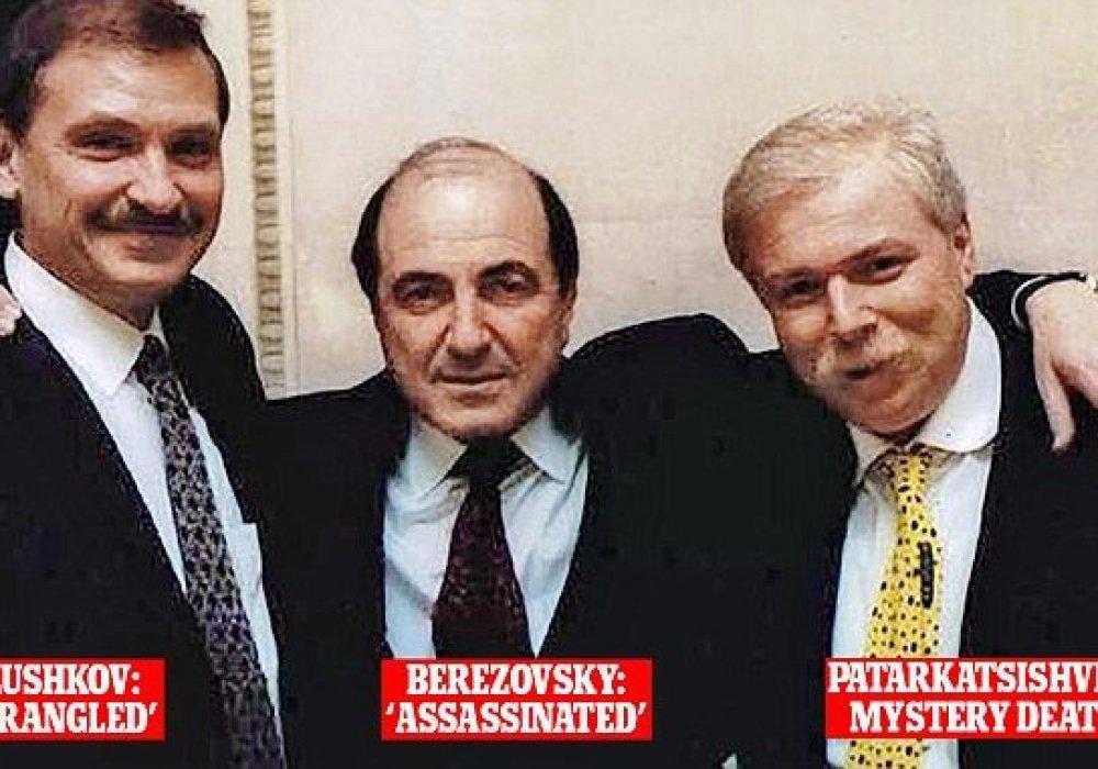 Друга Березовского задушили в Лондоне собачьим поводком - газета