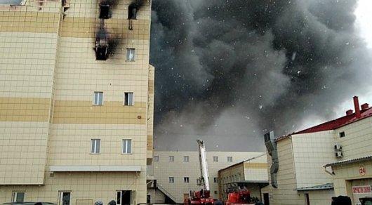 Сагинтаев поручил МВД проверить торговые центры после трагедии вКемерово
