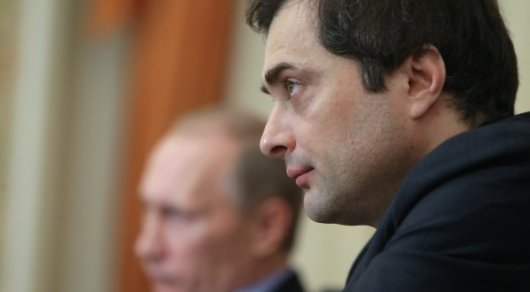 РФ ожидают до300 лет «геополитического одиночества»— Владислав Сурков