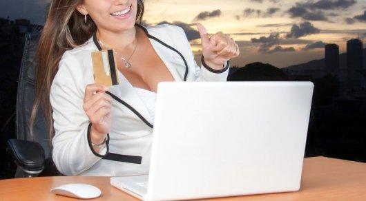 Онлайн кредиты для студентов