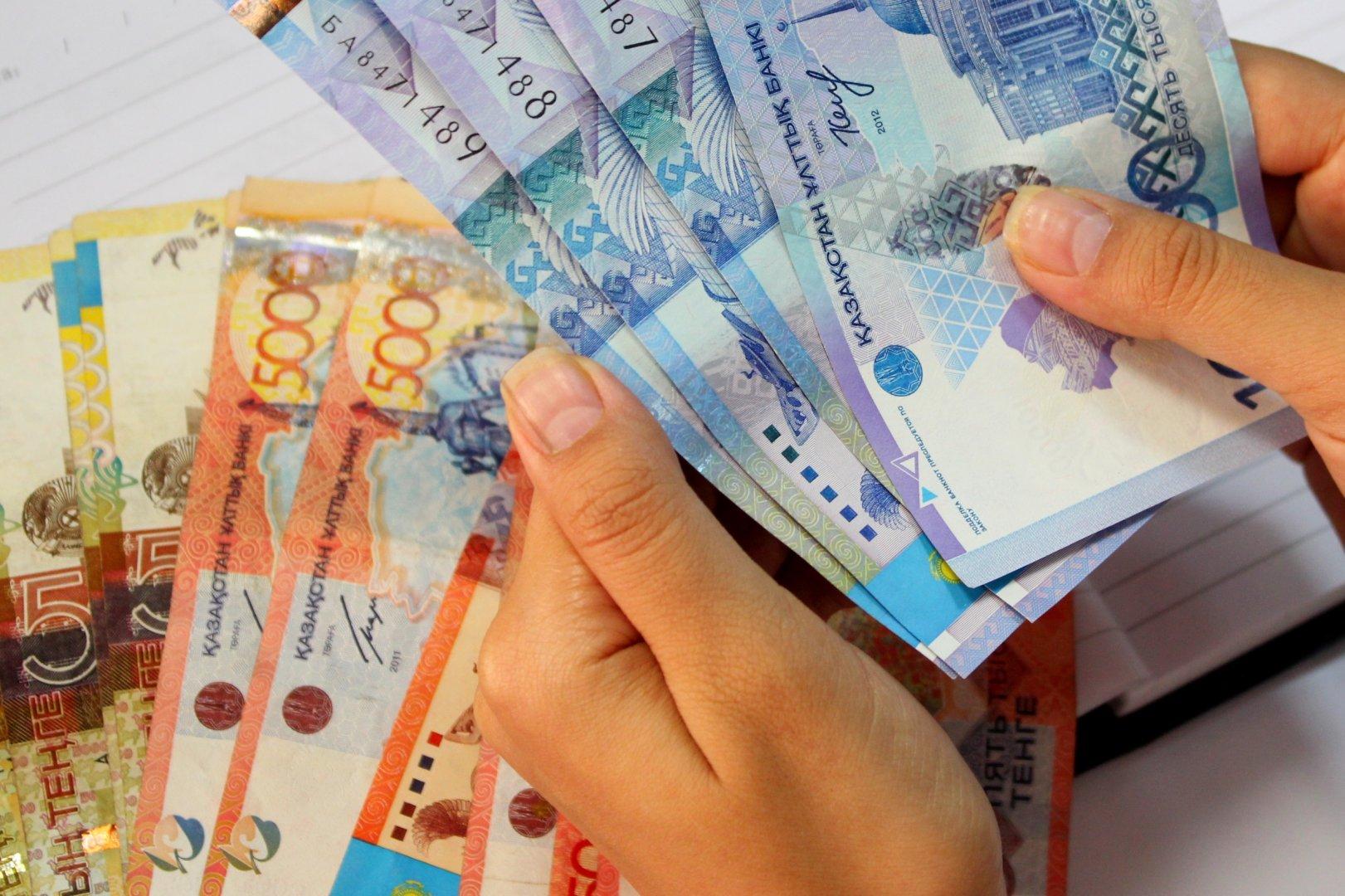 6 млрд тенге перевели казахстанцы внутри страны в октябре