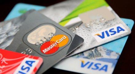 Немного о банковских картах