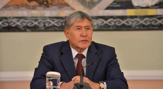 Отнять неприкосновенности экс-президента Атамбаева посоветовали вКыргызстане