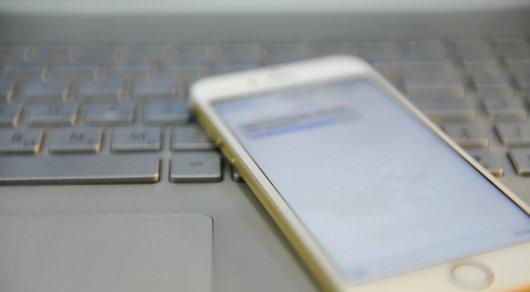 Житель россии обвинил Apple впропаже важных данных вiCloud