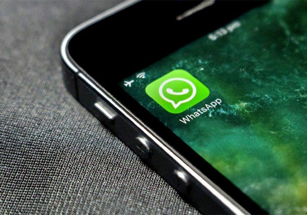 В мессенджере WhatsApp произошли изменения
