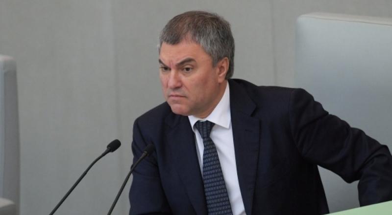 Спикер Госдумы призвал бережно относиться к истории Казахстана и РФ