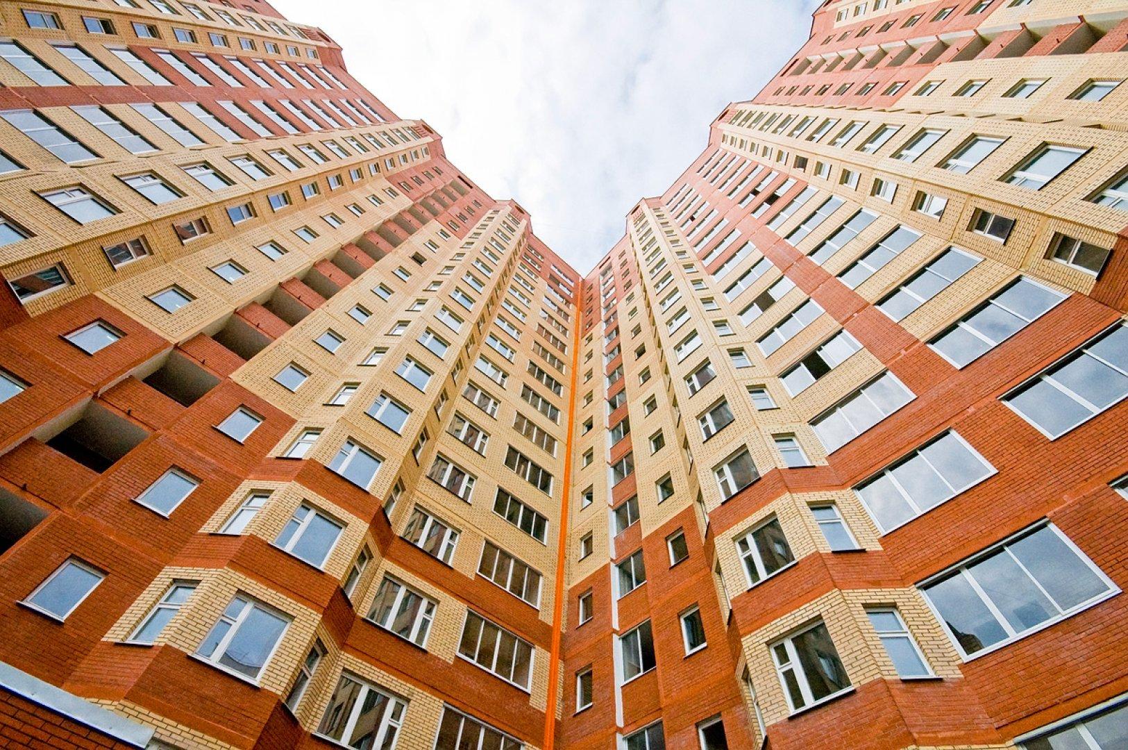 Условия ипотеки на вторичное жилье от разных банков новые фото