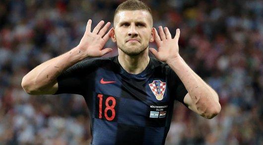 Футболист сборной Хорватии погасил все кредиты односельчан
