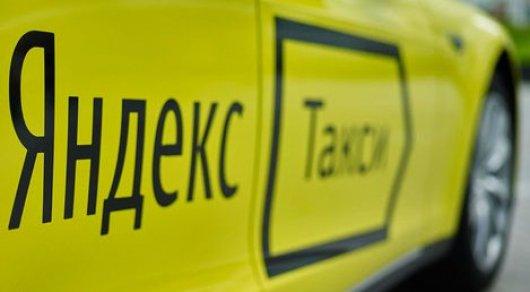 Уральский таксист не отыскал сдачи ивыкинул пассажиров натрассе