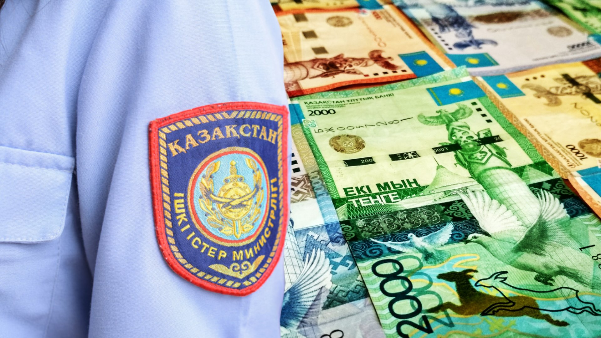 Полицейские ЗКО берут взятки на бензин и мойку машин - А.Салиева