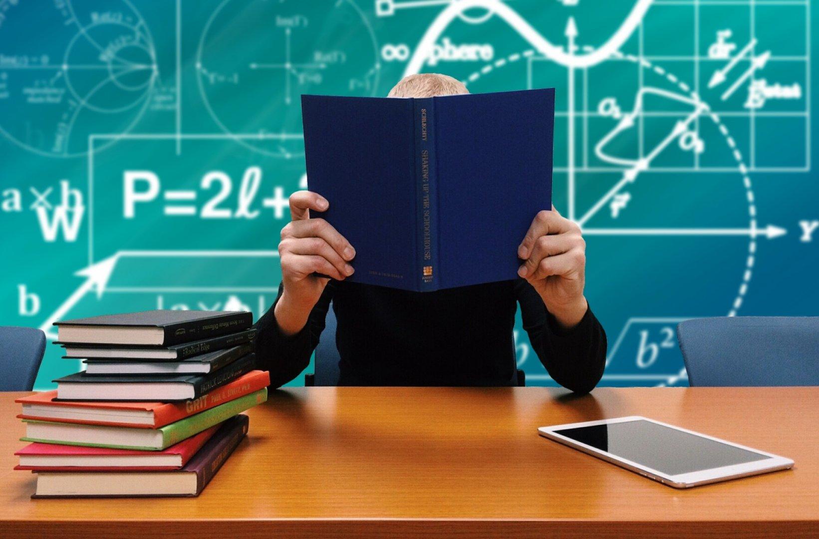 Бесплатное заочное обучение институт заявление для получения визы в словакию