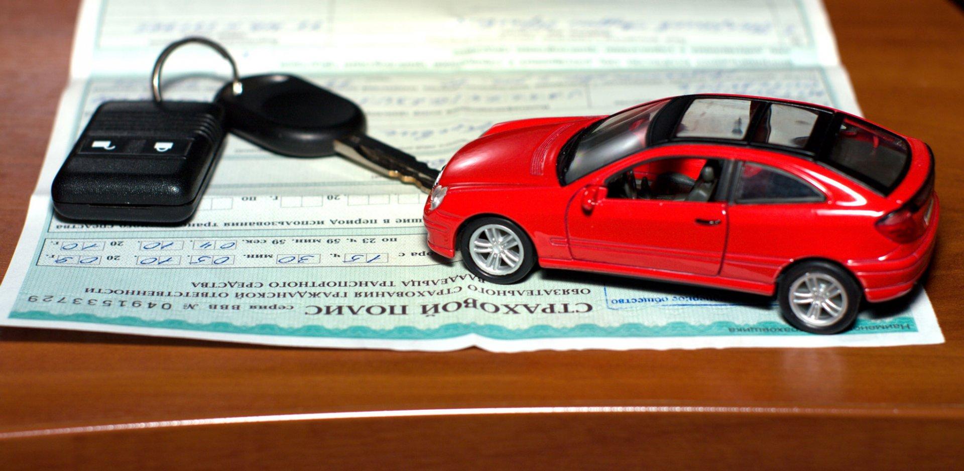 Новый год — новые штрафы: как изменятся  правила обязательного страхования для автолюбителей в следующем году