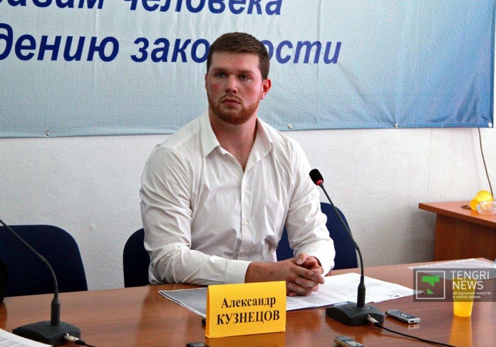 Александр Кузнецов будет объявлен в розыск