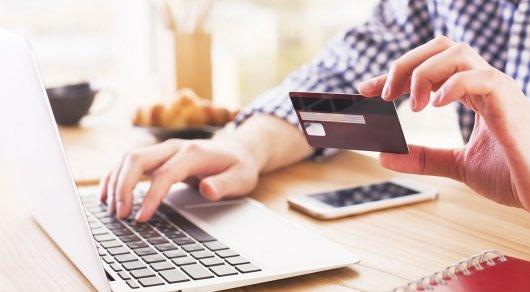 Погашение кредита крым