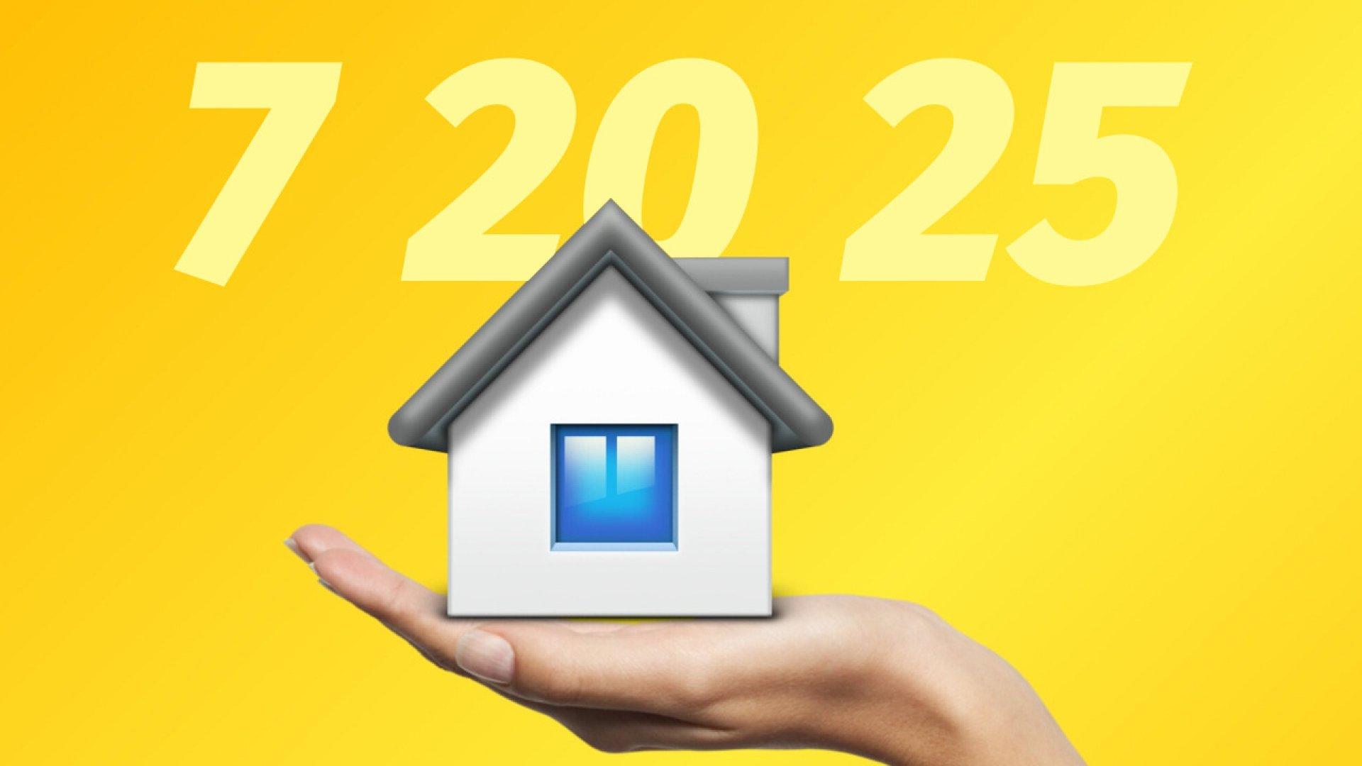 Возьму кредит под строительство дома взять 100 т рублей в кредит