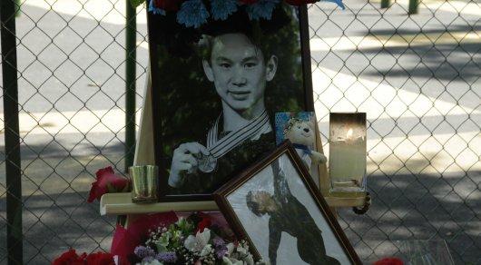 В Алматы откроют мемориальную доску в честь Дениса Тена