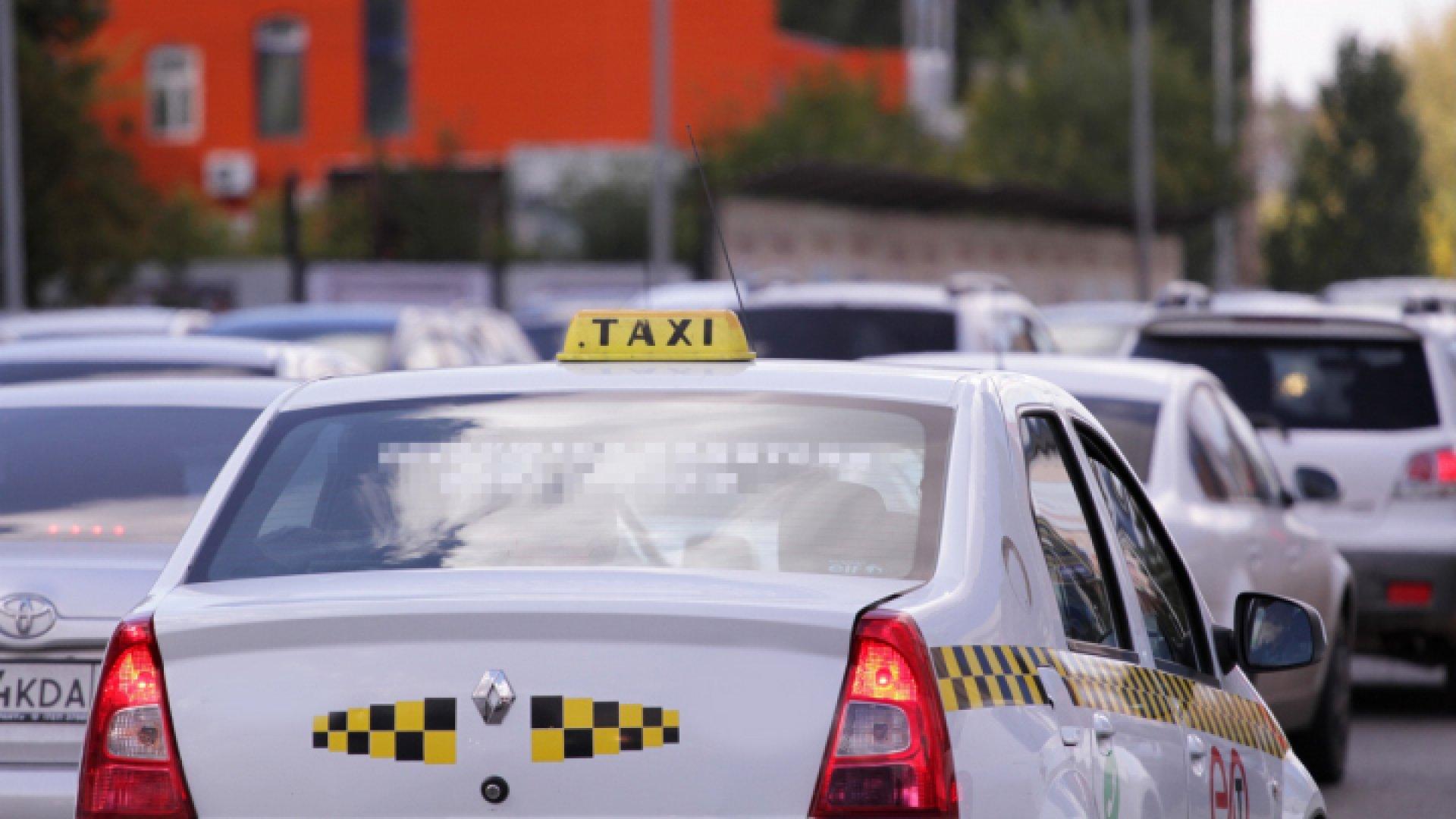 Такси для чиновников Астаны: во сколько обходится поездка