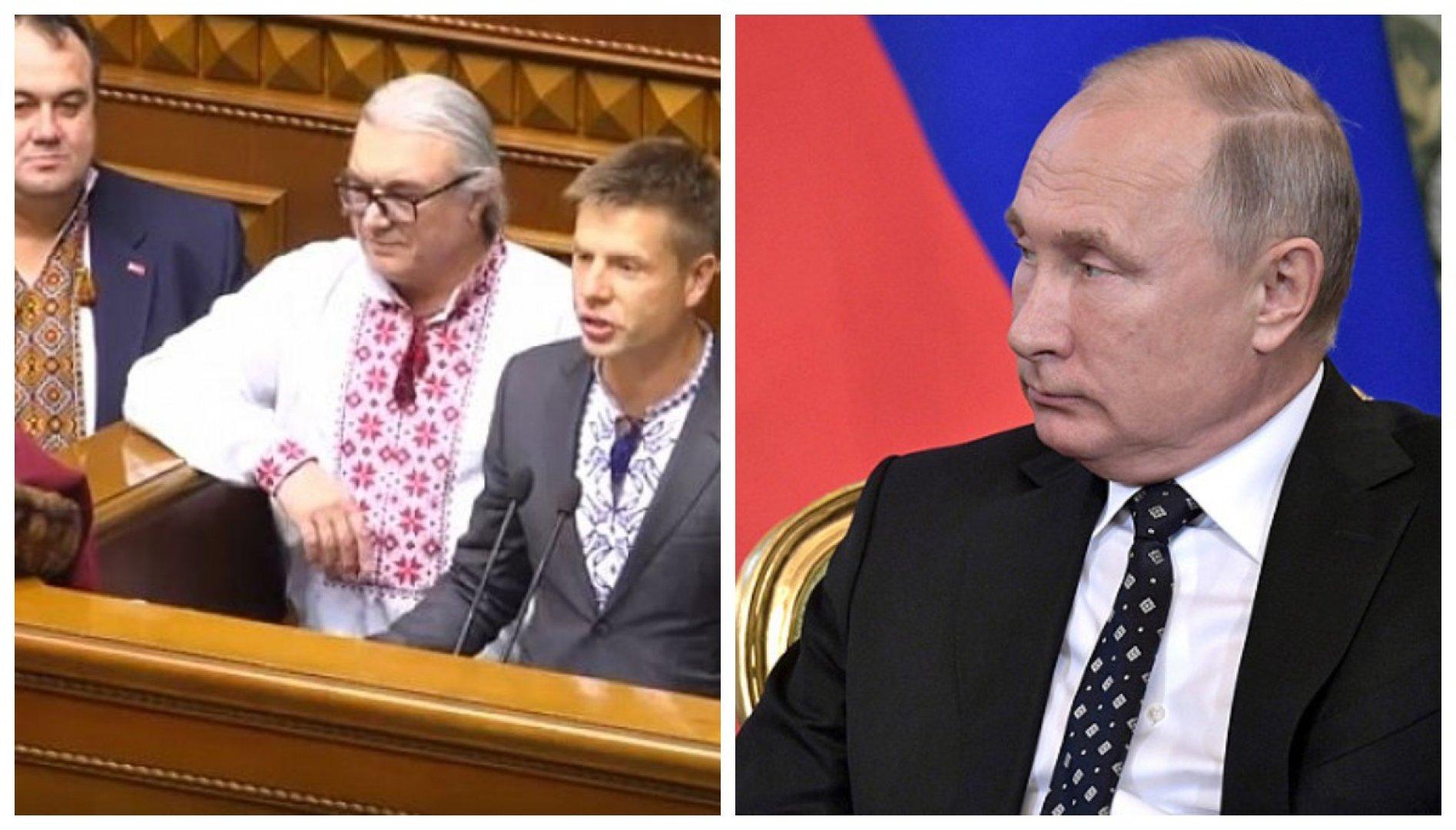 Украинские депутаты написали послание Путину в стиле запорожских казаков