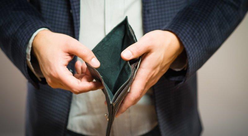 банкротство физических лиц в рк
