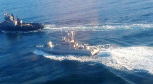 В МИД РК призвали Россию и Украину не допустить эскалации напряженности из-за инцидента в Азовском море