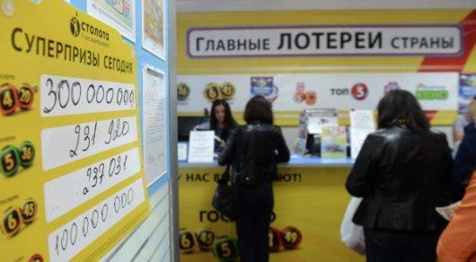 Шофёр изЕкатеринбурга одержал победу 500 млн. руб. влотерею