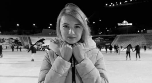 Пропавшая в Алматы Валерия Погребняк найдена мертвой