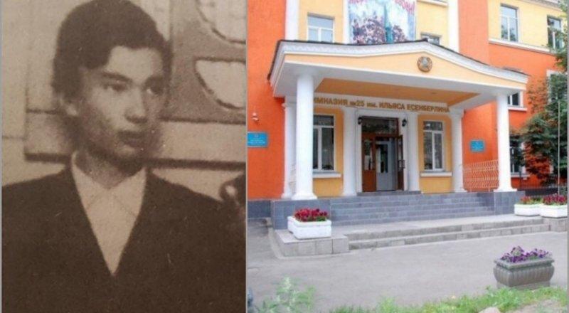 Здесь нашли кубок Токаева: что известно о гимназии № 25 в Алматы