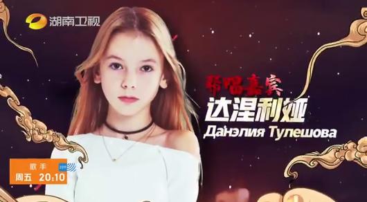 Полина Гагарина о финале шоу в Китае: «Такие вещи не даются просто так...»