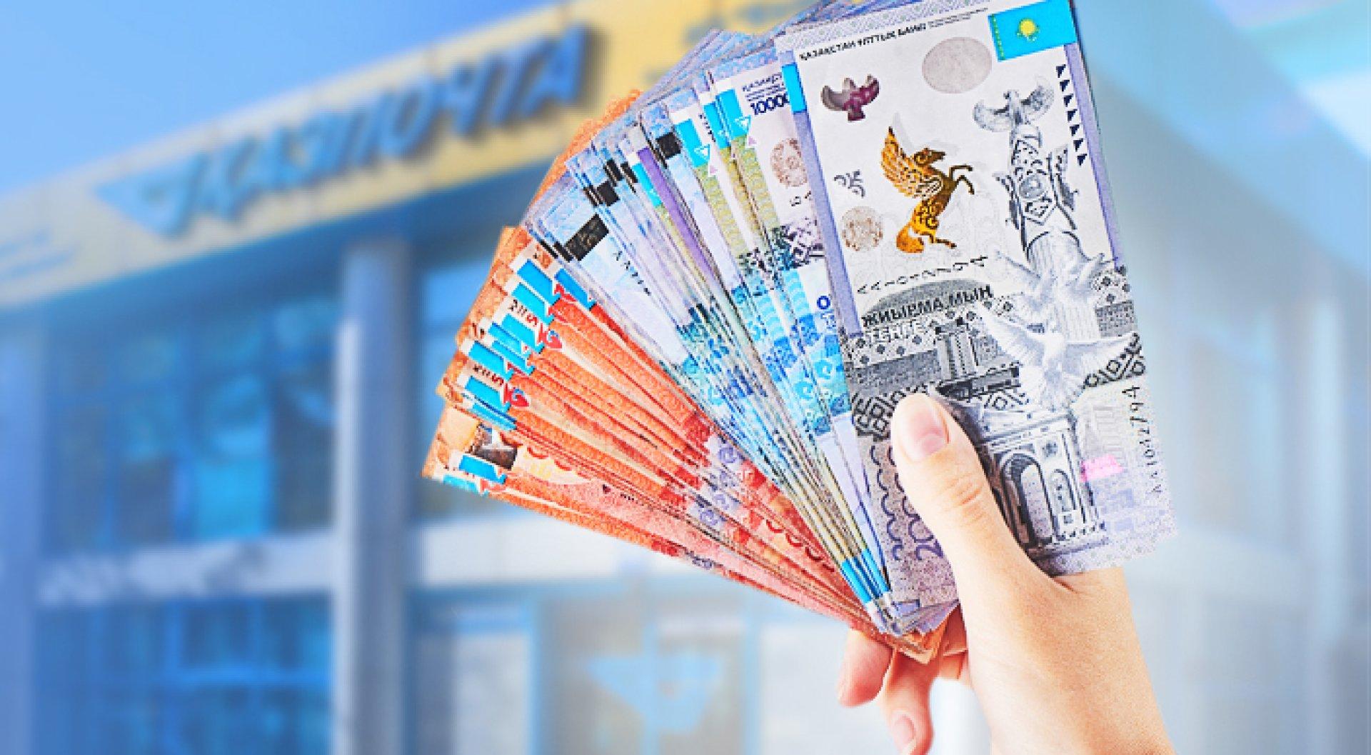 Банки усть каменогорска кредиты проценты