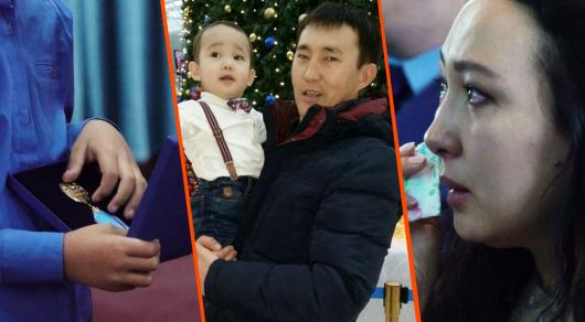 Погибшего при спасении ребенка сержанта Ерлана Раимкулова наградили посмертно
