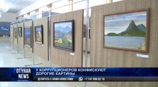 Картины на 5 миллионов евро конфисковали у казахстанских чиновников
