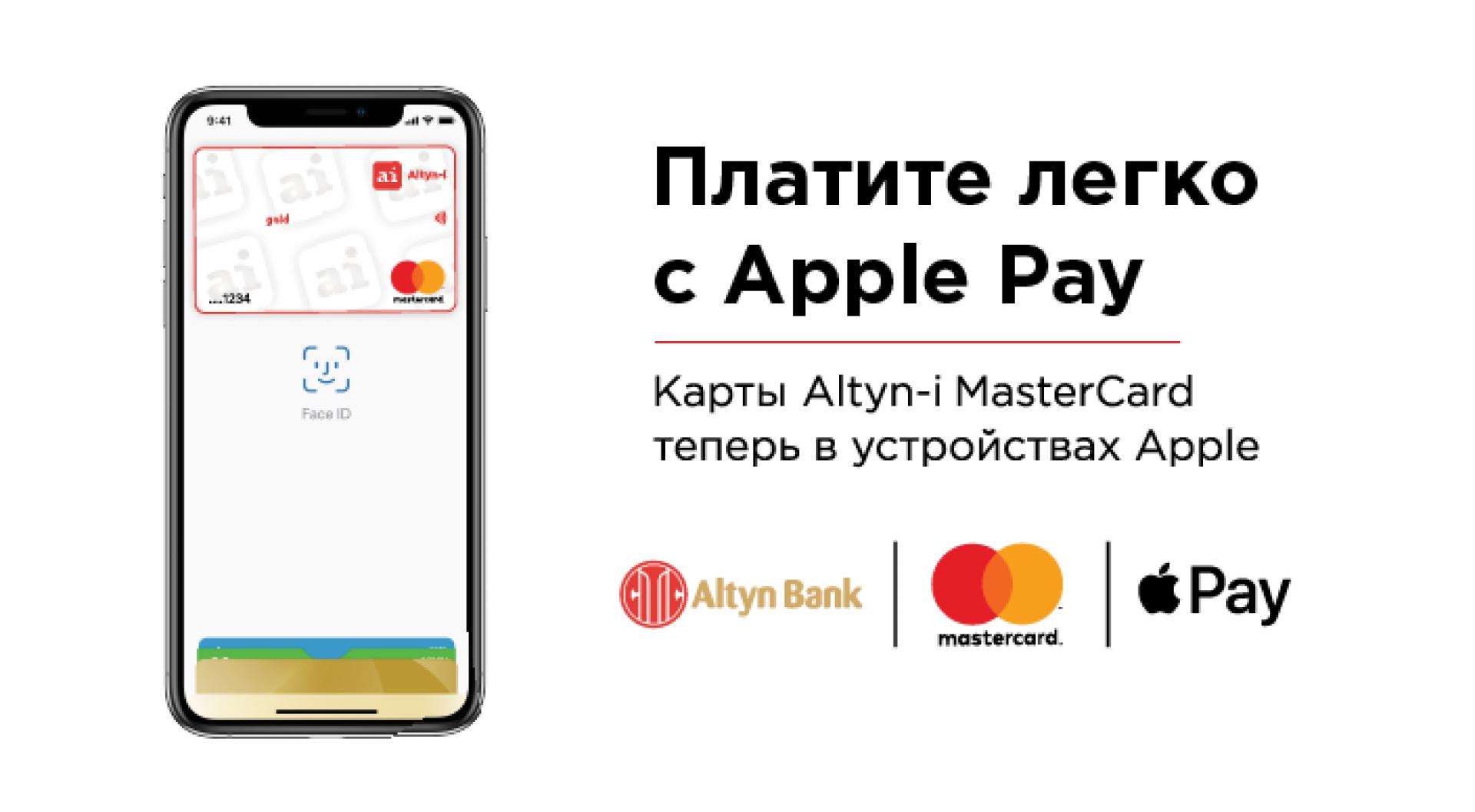 Жусан банк как получить кредит