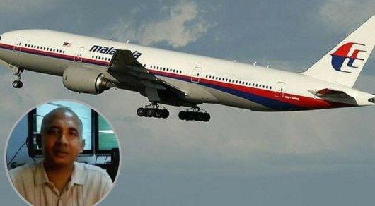 """Пилот умышленно разбил """"пропавший"""" Boeing 777"""