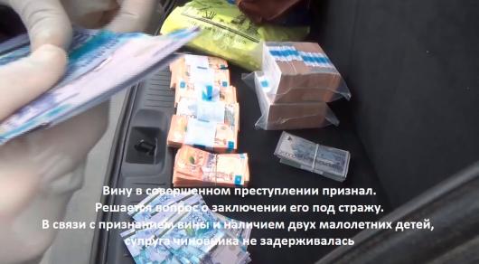 """""""Деньги обналичивала жена"""". Чиновник в СКО задержан за похищение 83 миллионов"""