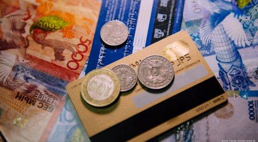 А. Хойч.. ставки кредитования физических и юридических лиц в соответствии со.