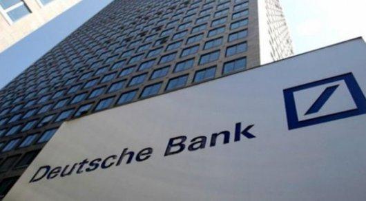 Deutsche Bank сократит около 18 тысяч сотрудников
