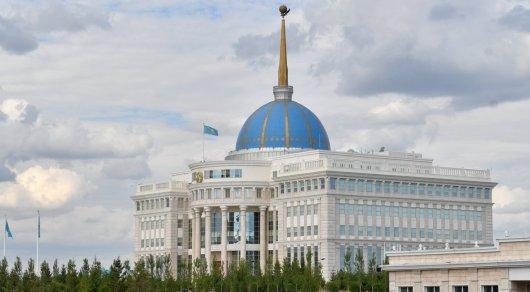 Создана новая служба при Президенте — Фото ©Турар Казангапов