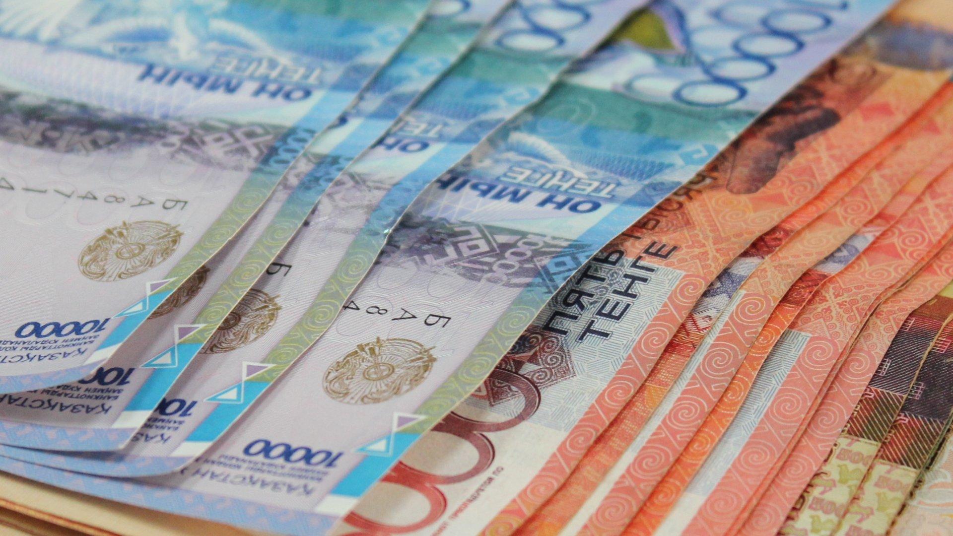 как взять кредит студенту в казахстане