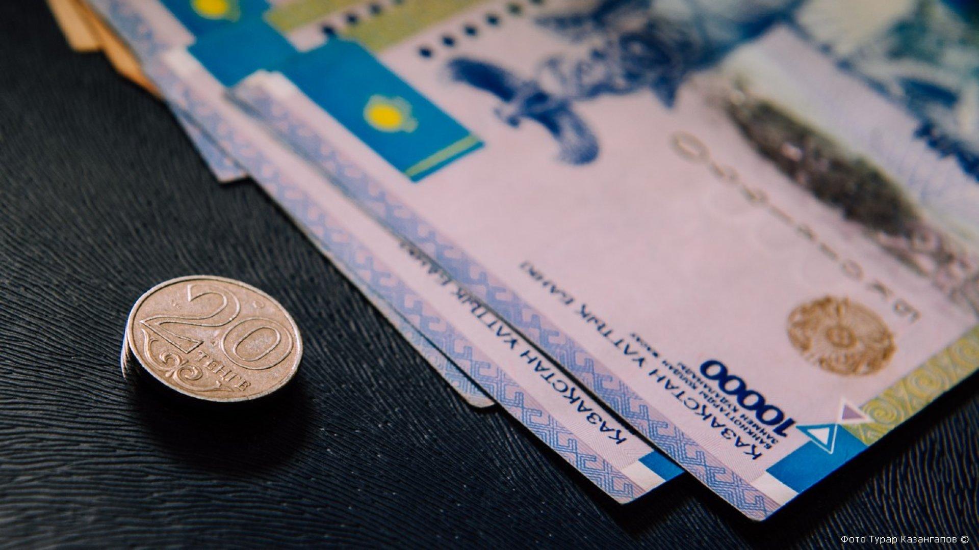 мере развития новый валюта алтын фото консультанты