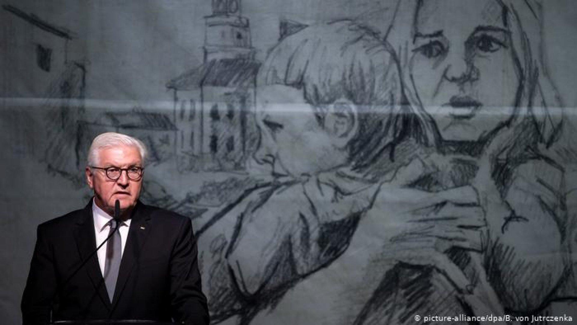 Президент Германии попросил прощения за нападение нацистов на Польшу