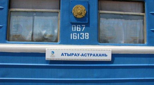 """Пассажирка поезда КТЖ: """"Что там творилось - словами не передать"""" - © atpress.kz"""
