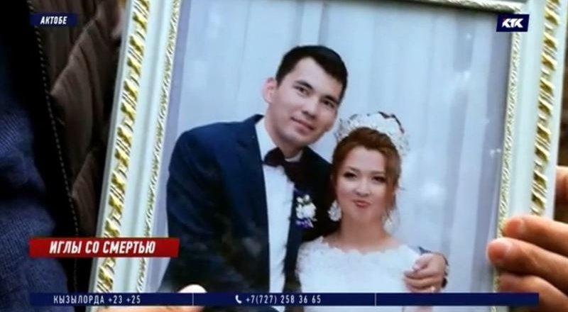 20-летняя актюбинка скончалась после укола в частной клинике