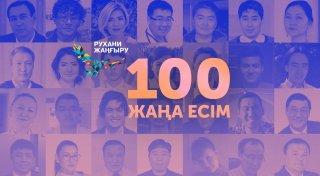 Фотографии 100 новых лиц попросили убрать с заборов Нур-Султана